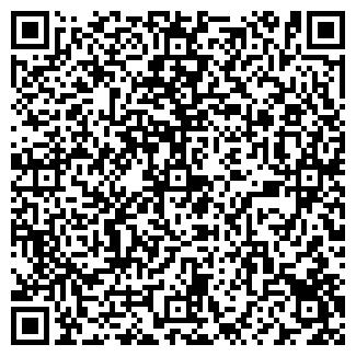 QR-код с контактной информацией организации ПЕРВЫЙ МЕД