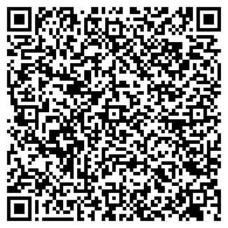 QR-код с контактной информацией организации GARMONIA