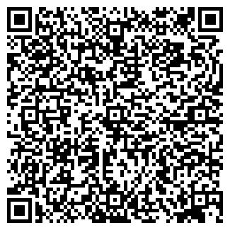 QR-код с контактной информацией организации STONETOP