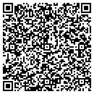 QR-код с контактной информацией организации TORIS