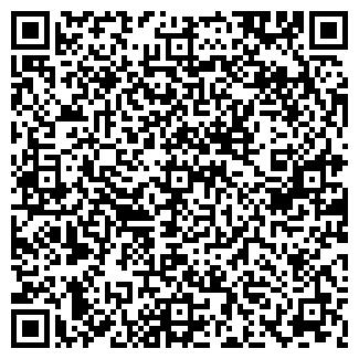 QR-код с контактной информацией организации ОЗОН