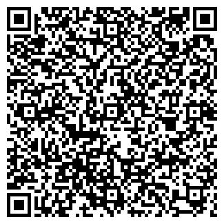 QR-код с контактной информацией организации АЛЛИГАТОР