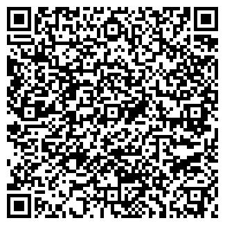 QR-код с контактной информацией организации ПОВЕДНИКОВСКАЯ ШКОЛА