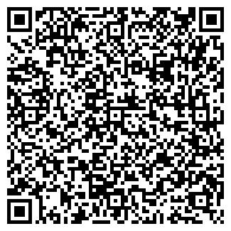 QR-код с контактной информацией организации БАЙКАЛ СЕРВИС
