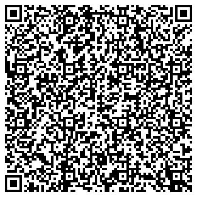 QR-код с контактной информацией организации ШКОЛА № 24 ИМ. 9-Й ГВАРДЕЙСКОЙ КРАСНОЗНАМЁННОЙ СТРЕЛКОВОЙ ДИВИЗИИ