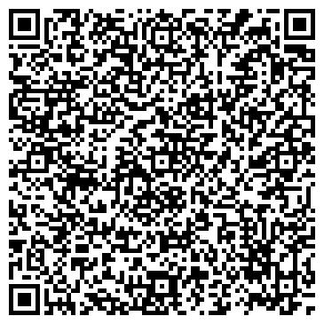 QR-код с контактной информацией организации ПОЧЕМУЧКА, ДЕТСКИЙ САД № 57