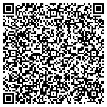 QR-код с контактной информацией организации ВОРОБУШЕК, ДЕТСКИЙ САД № 6