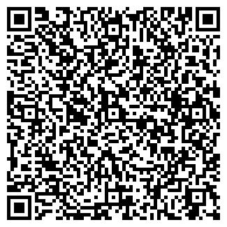 QR-код с контактной информацией организации ОГУП ДСУ-2