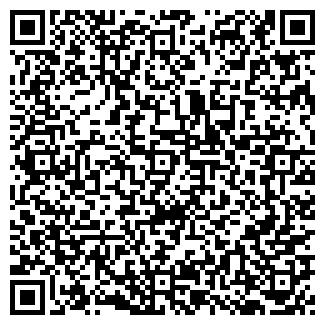 QR-код с контактной информацией организации РОСЬ, ОАО