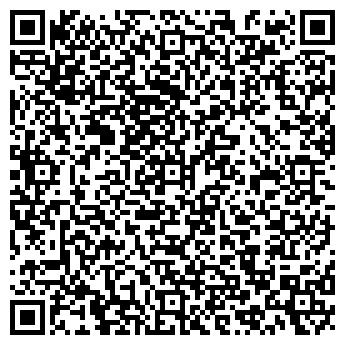 QR-код с контактной информацией организации АГРОМЕЛИОСЕРВИС, ОАО