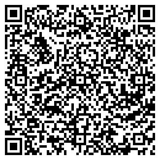 QR-код с контактной информацией организации ДЕТСКИЙ САД № 1