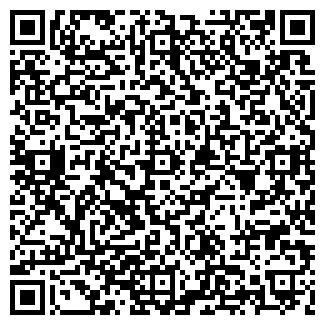 QR-код с контактной информацией организации ПМК № 246