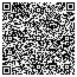 QR-код с контактной информацией организации ДЕТСКИЙ САД № 26