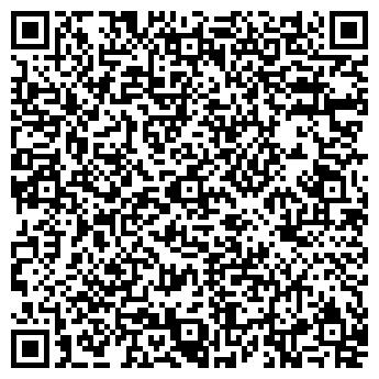 QR-код с контактной информацией организации ПРОЕКТ КЛИМАТ