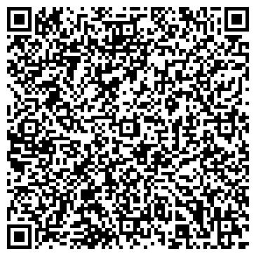 QR-код с контактной информацией организации ИВУШКА, ЦЕНТР РАЗВИТИЯ РЕБЁНКА - ДЕТСКИЙ САД № 42