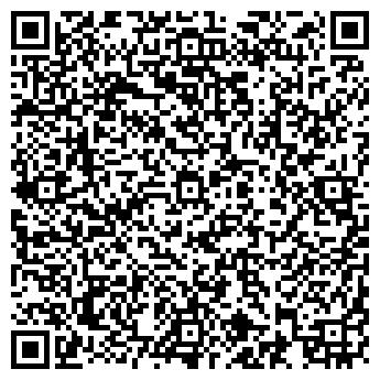 QR-код с контактной информацией организации РАДУГА, ДЕТСКИЙ САД № 54