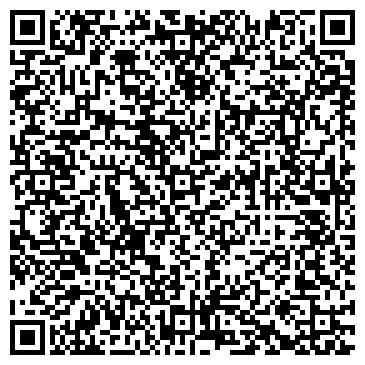 QR-код с контактной информацией организации РОМАШКА, ДЕТСКИЙ САД № 61