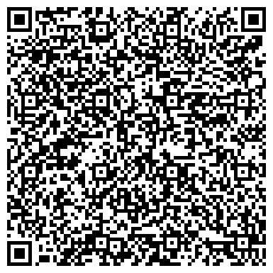 QR-код с контактной информацией организации РОСТОЧЕК, ЦЕНТР РАЗВИТИЯ РЕБЁНКА - ДЕТСКИЙ САД № 53