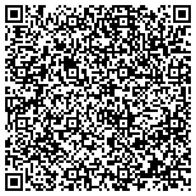 QR-код с контактной информацией организации СВЕТЛЯЧОК, ЦЕНТР РАЗВИТИЯ РЕБЁНКА - ДЕТСКИЙ САД № 44