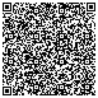 QR-код с контактной информацией организации СЕМИЦВЕТИК, ЦЕНТР РАЗВИТИЯ РЕБЁНКА - ДЕТСКИЙ САД № 866