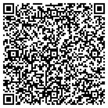 QR-код с контактной информацией организации СОЛНЫШКО, ДЕТСКИЙ САД № 45