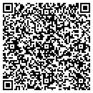 QR-код с контактной информацией организации ДЕЛЬФИН-2001