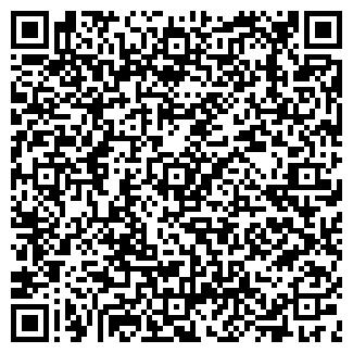 QR-код с контактной информацией организации ПОЕХАЛИ С НАМИ