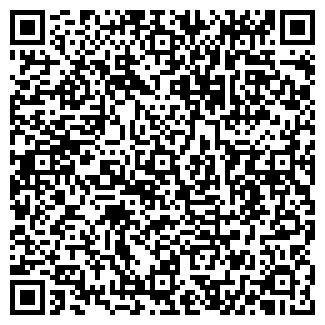 QR-код с контактной информацией организации СОЛАР-ТУР