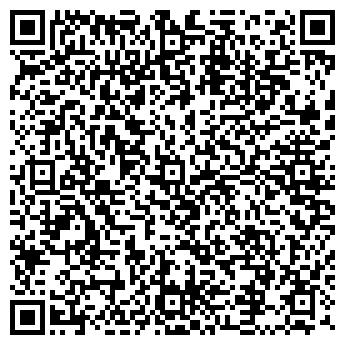 QR-код с контактной информацией организации TRAVELCAFFE