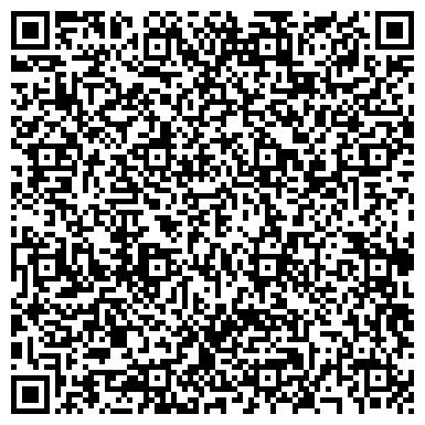 QR-код с контактной информацией организации ООО «Бюро путешествий Мытищи»