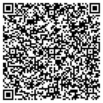QR-код с контактной информацией организации ВИЗА-ТРЭВЕЛ