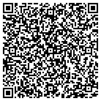 QR-код с контактной информацией организации ВОЛИР-ТУР