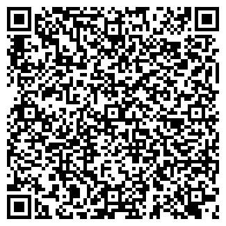 QR-код с контактной информацией организации ИЛЬДЕРИМ
