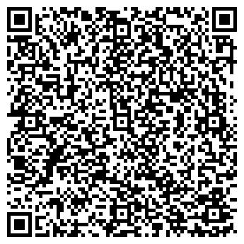 QR-код с контактной информацией организации INTERFLAG ПЛЮС