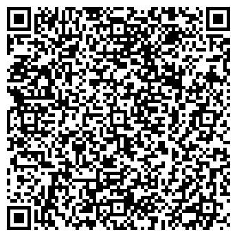 QR-код с контактной информацией организации ООО «Винсент Недвижимость»