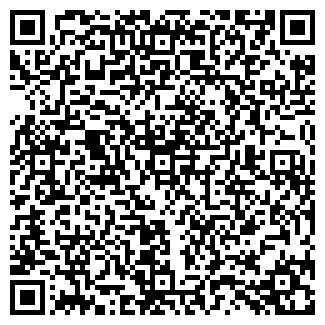 QR-код с контактной информацией организации КИИТОС