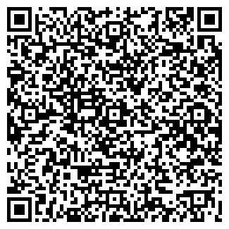 QR-код с контактной информацией организации КВИНТА