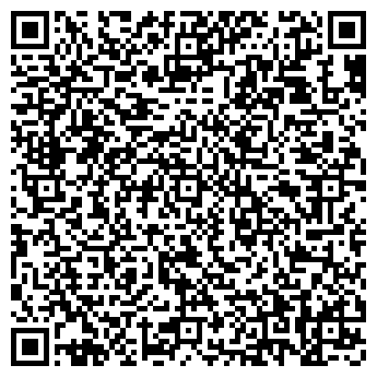 QR-код с контактной информацией организации ООО НИКАДЕНТ