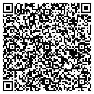 QR-код с контактной информацией организации ДЕНТ-99