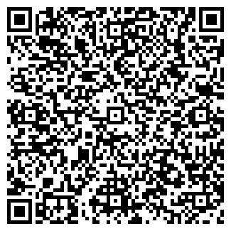 QR-код с контактной информацией организации ВАШ ДАНТИСТ
