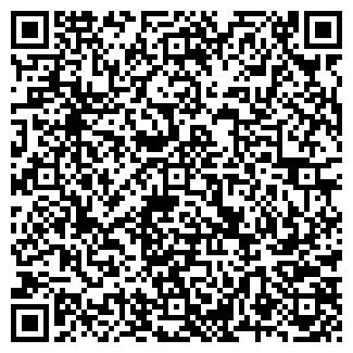 QR-код с контактной информацией организации ВИТА-СТОМ