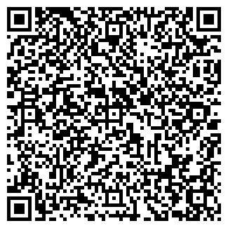 """QR-код с контактной информацией организации ООО """"ЛЕКТА"""""""