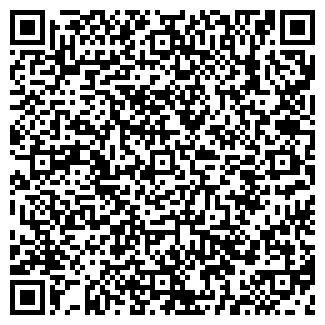 QR-код с контактной информацией организации МОЙ ДАНТИСТ