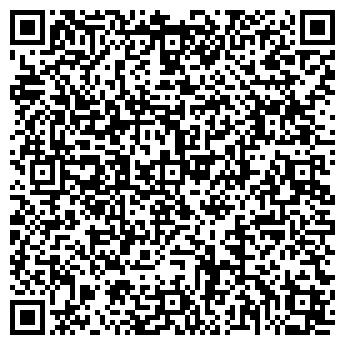 QR-код с контактной информацией организации НЕМЕЦКАЯ СТОМАТОЛОГИЯ