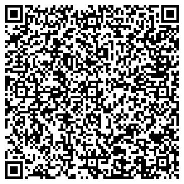 QR-код с контактной информацией организации СТОМАТОЛОГИЯ ДЛЯ ДЕТЕЙ И ВЗРОСЛЫХ