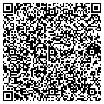 QR-код с контактной информацией организации 2С СТОМАТОЛОГИЯ