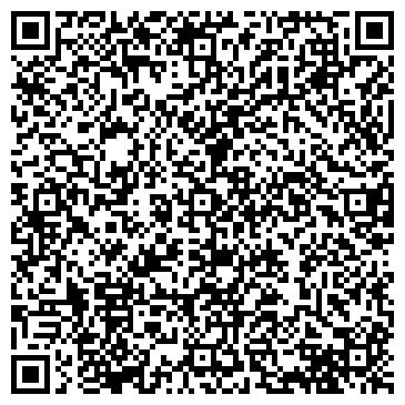 """QR-код с контактной информацией организации ОАО """"Уфимский конный завод №119"""""""