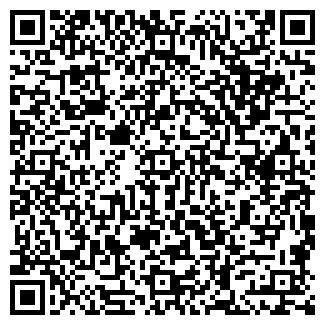 QR-код с контактной информацией организации ЯРИЛО+, ООО