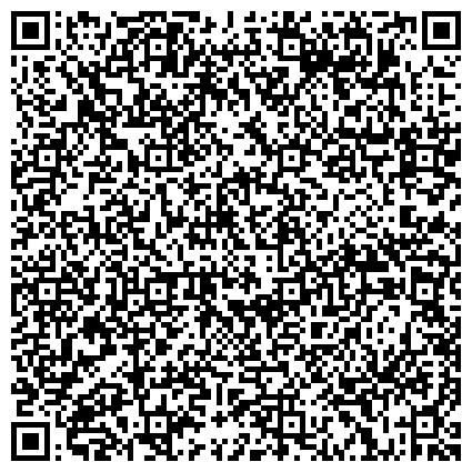 """QR-код с контактной информацией организации """"3 Центральный военный клинический госпиталь им. А.А. Вишневского"""""""