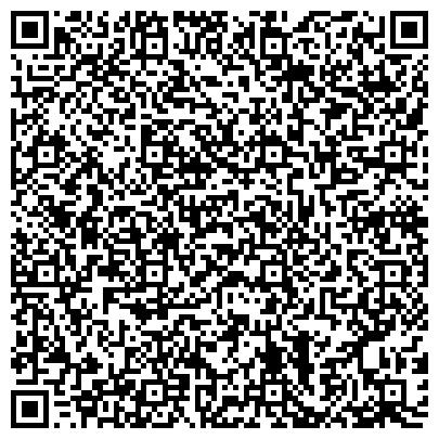 QR-код с контактной информацией организации МУП Отделение по управлению жилищным и нежилым фондом  ГЖЭУ-4